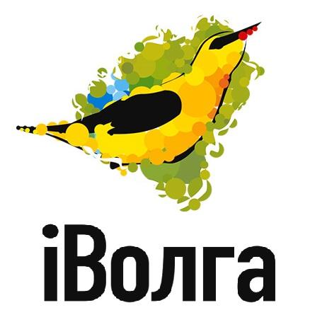 iVolga 2017 - Nemzetközi innovációs és műszaki fórum Oroszországban