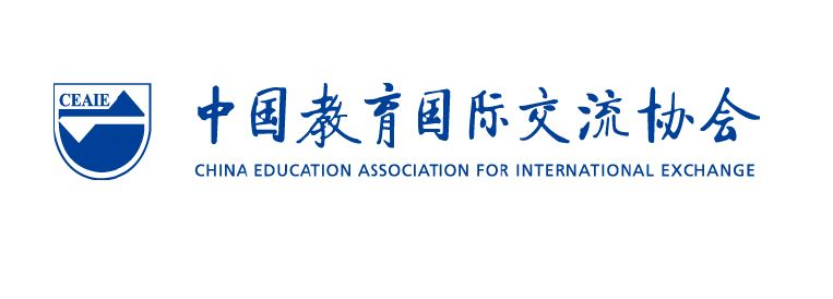 SAVE THE DATE - China-Hungary Higher Education Seminar 2019 in Budapest