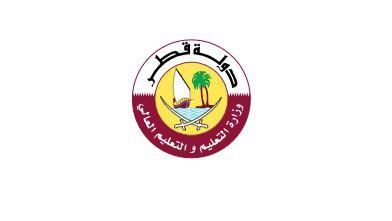 Katari Ösztöndíjak